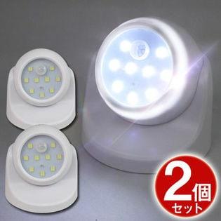 【2個組】9灯人感センサーLEDライト