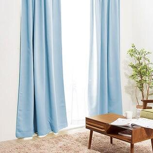 【スカイブルー/幅100cm×丈178cm】1級遮光カーテン 2枚組/強い日差しを遮る1級遮光の生地
