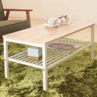 【ナチュラル×ホワイト】センターテーブル リリー/天板に「エンボス加工のシート」を使用
