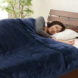 【ネイビー】中綿入り2枚合わせ毛布 シングル