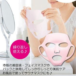 しっとり 美肌 マスク