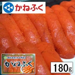 【180g】かねふく 辛子明太子 タレ72g付