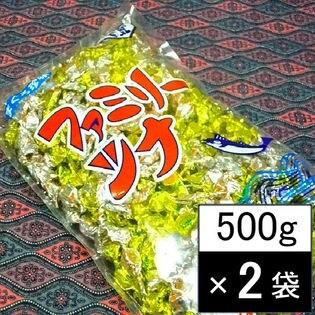 【500g×2袋】静岡県産まぐろ使用 ツナピコ・まぐろ珍味