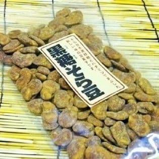 """【1kg(500g×2)】""""黒糖そら豆""""そら豆を黒砂糖とハチミツでまぶした新しい味の豆菓子です。"""