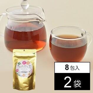 ちゅらがん茶 8包入り×2袋