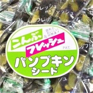 """【1kg】昆布とパンプキン""""こんぶフレッシュパンプキンシード"""""""