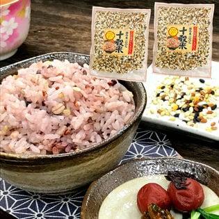 【300g×2袋】国産 十穀米