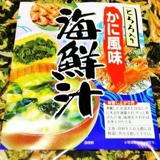 "【90g】とろろ入り かに風味""海鮮汁"" お味噌汁40杯分"
