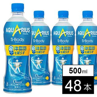 【48本】アクエリアス エスボディ PET 500ml【機能性表示食品】