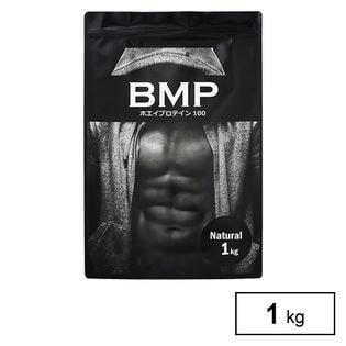 【1kg】BMPプロテイン【ナチュラル】