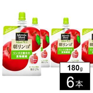 【6本】ミニッツメイド朝リンゴ 180gパウチ