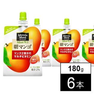 【6本】ミニッツメイド朝マンゴ 180gパウチ