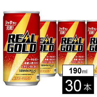 【30本】リアルゴールド 190ml缶