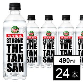 【24本】カナダドライ ザ・タンサン・ストロング 490mlPET