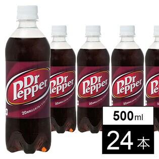 【24本】ドクターペッパー PET 500ml