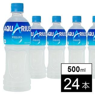 【24本】アクエリアス 500mlPET