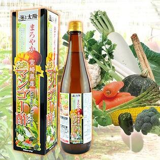 まろやか宮崎県産完熟マンゴー酢720ml×8本