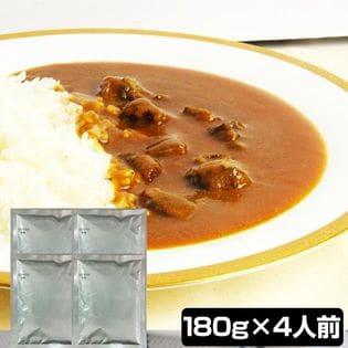 すりおろし玉葱のビーフカレー ×4人前セット※ノンパッケージ(ご家庭用)
