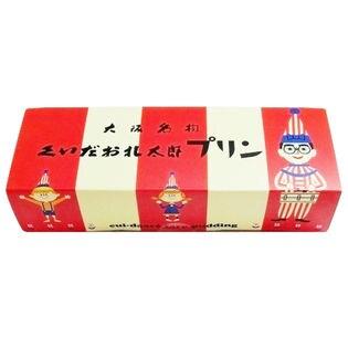 1箱3個入り大阪名物 くいだおれ太郎プリンを送料込税込でお試し