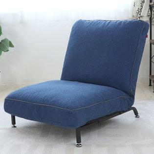 [ブルー]【ハルモニア】スチールレッグソファ BL ゆったり座れるワイドなサイズ感