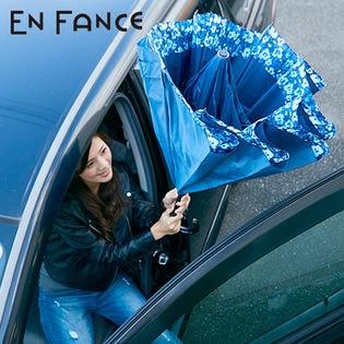 【ブルー×フラワー】逆さに開く2重傘