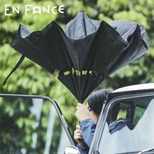 【ブラック×ブラック】逆さに開く2重傘