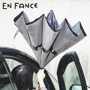 【ベージュ×ブラック】逆さに開く2重傘