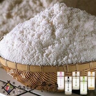 【計130g(5種類)】こびんの塩シリーズ(やき肉・カレー・さくら・わさび・ごま油)