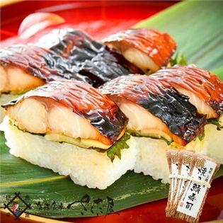 【3本】照り焼き鯖寿司