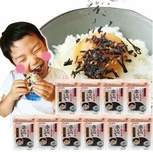 【45g×10袋セット】生姜入り 金ゴマ使用 ホッペちゃん塩昆布ふりかけ