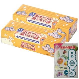 【60枚×2個】おむつが臭わない袋BOS(ボス) 大人用 LLサイズ 箱型 (Lサイズ2枚おまけ)