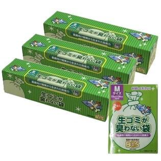 【3個】生ゴミが臭わない袋BOS(ボス) 生ゴミ用 箱型 Sサイズ(100枚)※Mサイズ2枚おまけ