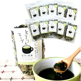 【60g×10袋】 とろりんスープ《昆布と海藻》(約150杯分)