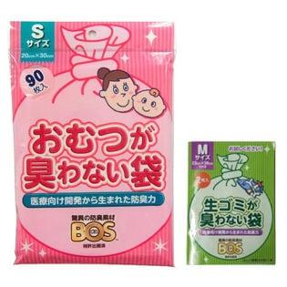防臭袋 BOS おむつが臭わない袋 ベビー用Sサイズ(90枚入)  (Mサイズ2枚おまけ)