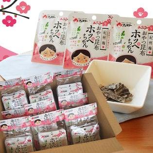 【60袋】北海道産昆布×紀州梅使用 おやつ昆布ホッペちゃん
