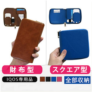 アイコスケース(2.4・2.4PLUS兼用)/財布型 ブラック