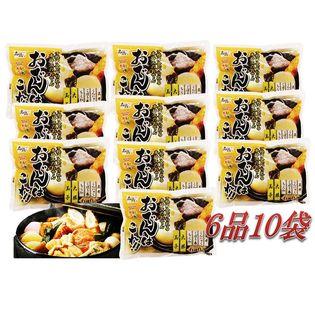【10袋10人前セット】簡単便利湯煎で和食のおでん