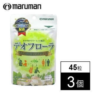 【3個セット】maruman デオフローラ 42粒