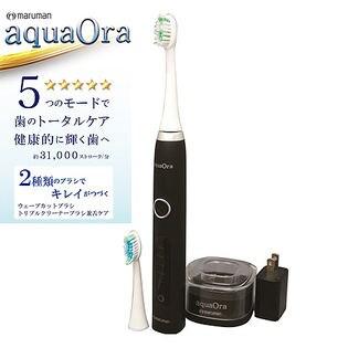 maruman aquaOra(アクアオーラ) 充電式音波振動歯ブラシ ブラック/AQ001BK
