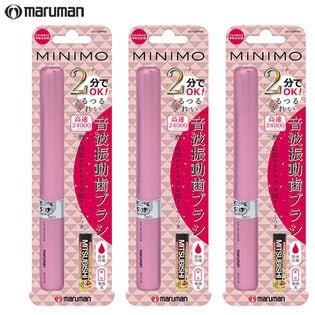 【3本セット】maruman 音波振動歯ブラシ 【ミニモ】 DH119PPKN《プレシャスピンク》