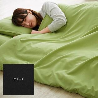 【ブラック】布団セット シングル 抗菌 防臭 カバー付き 7点セット