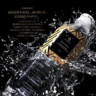 【500ml×42本】完全国産天然水 美陽堂シリカ水ミネラルウォーター