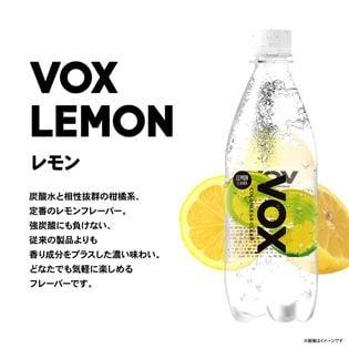【24本/レモンフレーバー】VOX(ヴォックス)強炭酸水 500ml
