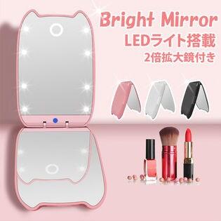 【ピンク】猫型LEDブライトミラー