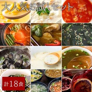 大人気ぷるるん姫ダイエット・美容・健康商品のお試しセット!18食セット
