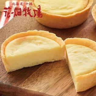 自家製チーズタルト4個入り×2箱