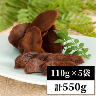 【110g×5袋】国産 菊芋のみそ漬