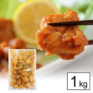 【1kg】国産鶏の唐揚げ