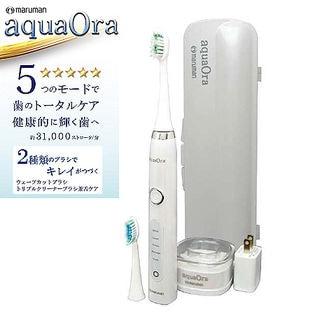 maruman aquaOra(アクアオーラ) 音波振動歯ブラシ ホワイト/AQ001TRWH