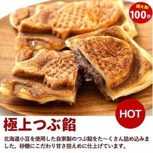 【100匹入】クロワッサンたい焼き(極上つぶ餡)
